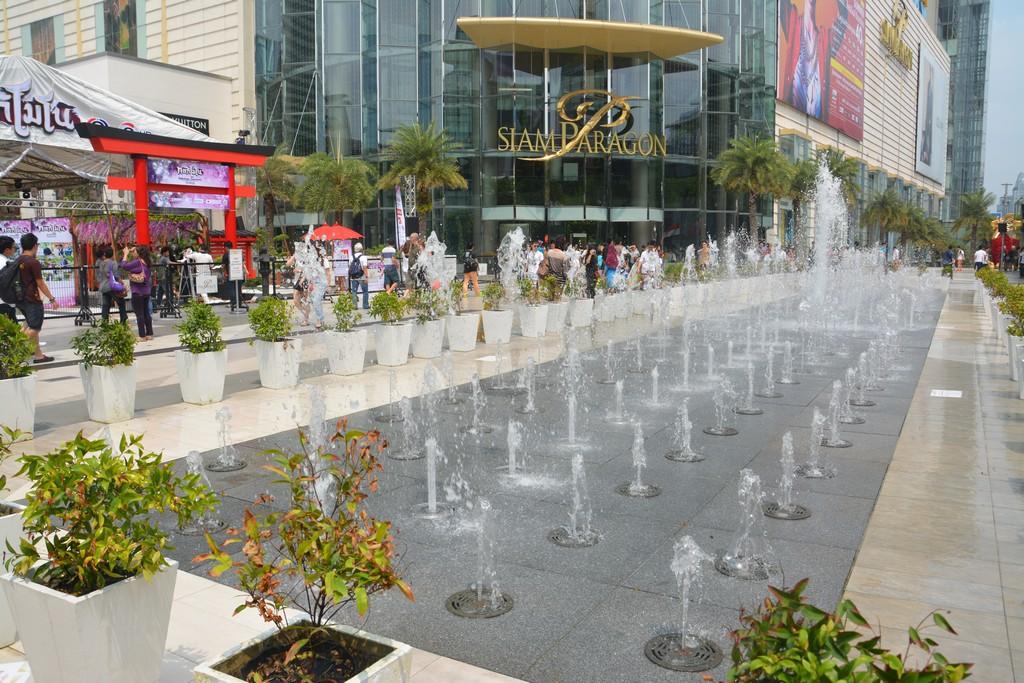 Bangkok Siam Paragon